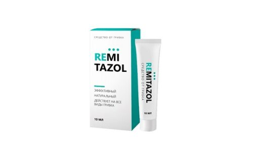 remitazol